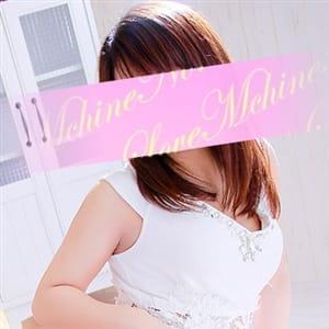 リアン【超ドМ即イキ大洪水】 | LOVE・MACHINE NO5(熊本市近郊)