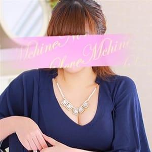 えむ【ワンランク上の泡姫♪】 | LOVE・MACHINE NO5(熊本市近郊)