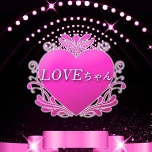 ☆LOVEちゃん☆【お得な裏情報配信☆】 | LOVE・MACHINE NO5(熊本市近郊)