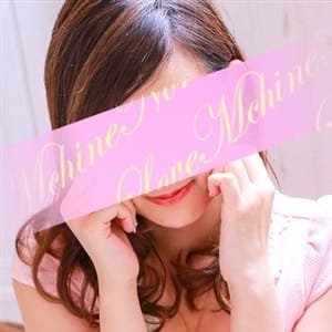 サナ【愛してください♡】 | LOVE・MACHINE NO5(熊本市近郊)