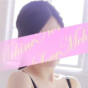 しき【貴方をほっこり笑顔に☆】 | LOVE・MACHINE NO5(熊本市近郊)