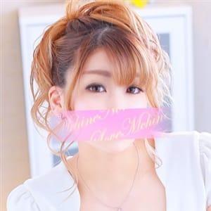 体験りん【とびっきりの美少女】 | LOVE・MACHINE NO5(熊本市近郊)