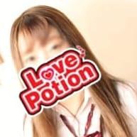 あいり【キレカワたわわなFカップ】 | LOVE POTION~ラブポーション~(平塚)
