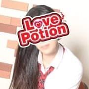 れみ【綺麗系お姉さま】 | LOVE POTION~ラブポーション~(平塚)