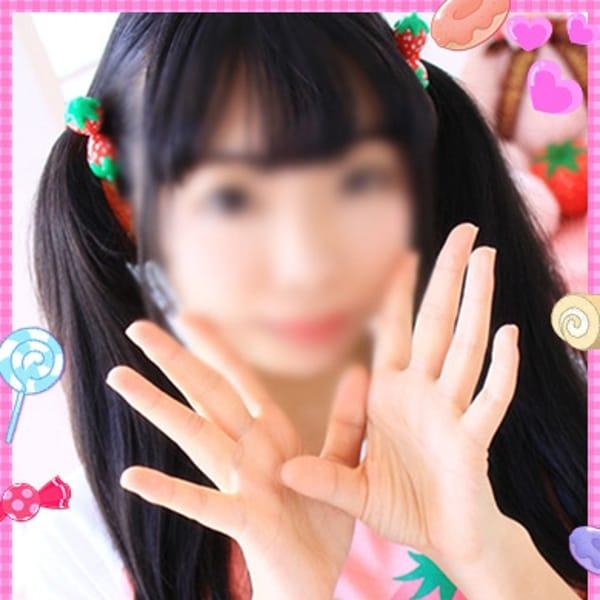 うさぎ【飼い主募集Chu~♪】 | 妹CLUB萌えリーンのお部屋(名古屋)