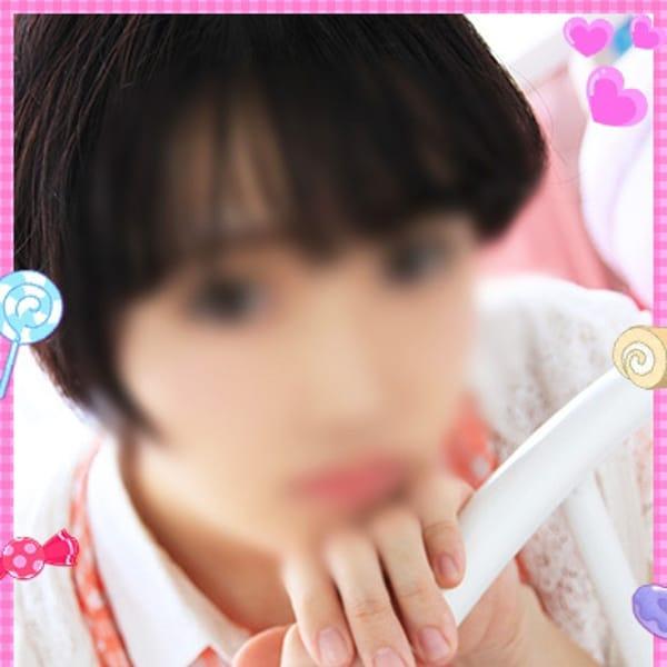りる【感度良好☆Mっ娘ちゃん♡】 | 妹CLUB萌えリーンのお部屋(名古屋)