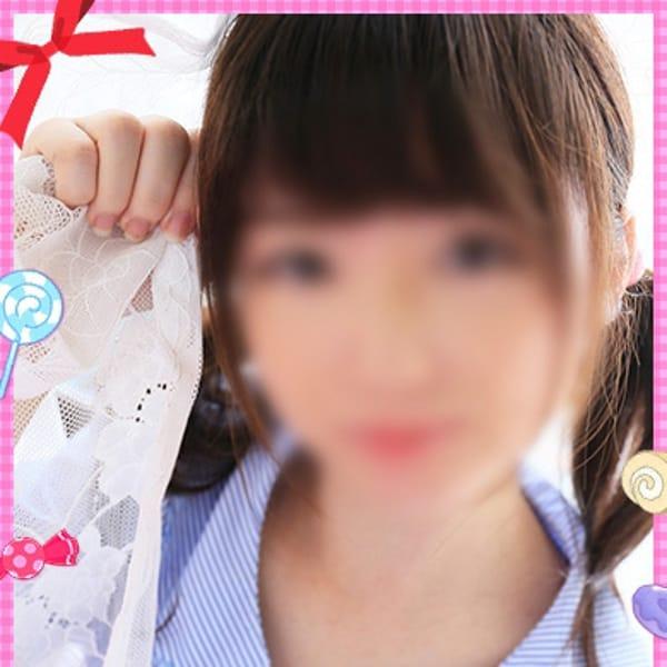 はる【18才☆黒髪☆清純系ロリ】 | 妹CLUB萌えリーンのお部屋(名古屋)