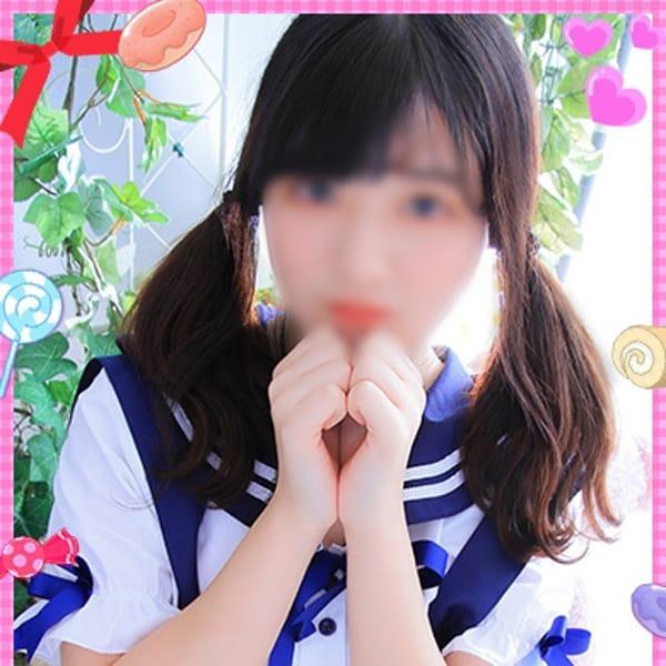 ももな【色白美乳少女♪】 | 妹CLUB萌えリーンのお部屋(名古屋)