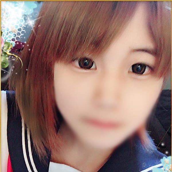 にあ【敏感☆童顔ロリ♡】 | 妹CLUB萌えリーンのお部屋(名古屋)