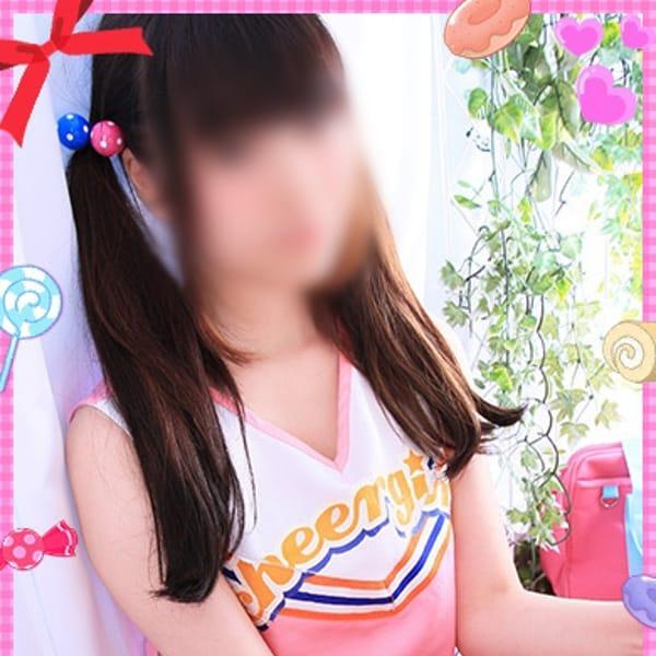 うるは【甘えん坊☆妹アイドル】 | 妹CLUB萌えリーンのお部屋(名古屋)
