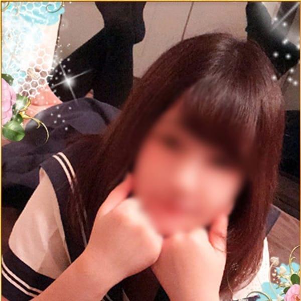 ここ【愛嬌満点◎】 | 妹CLUB萌えリーンのお部屋(名古屋)