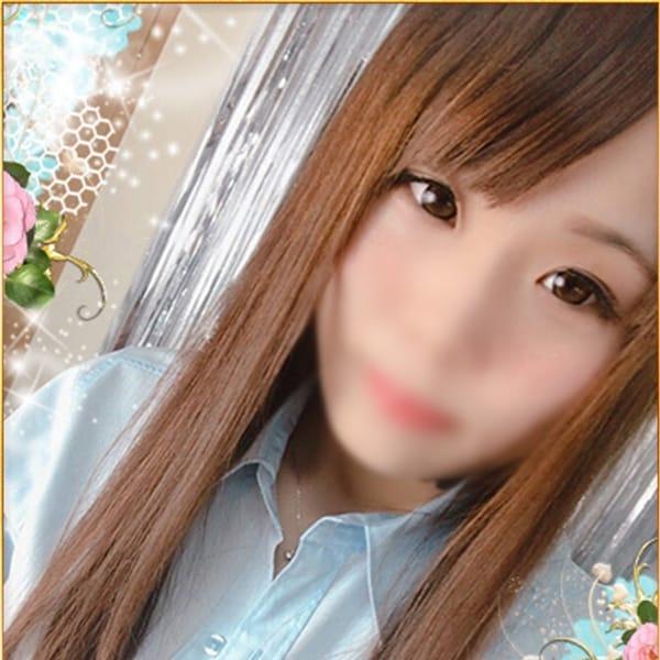 ゆか【美肌☆美乳ロリ♪】 | 妹CLUB萌えリーンのお部屋(名古屋)