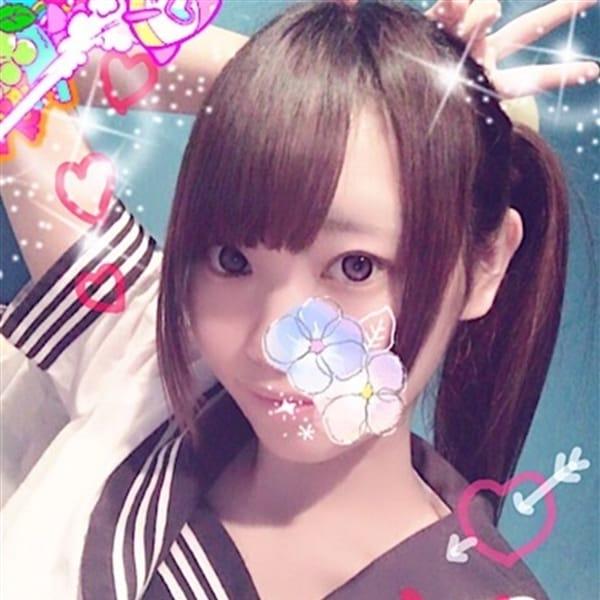 きき◆スレンダー美少女♪【黒髪ロリ美少女☆】 | 妹CLUB 萌えリーンわーるど(名古屋)