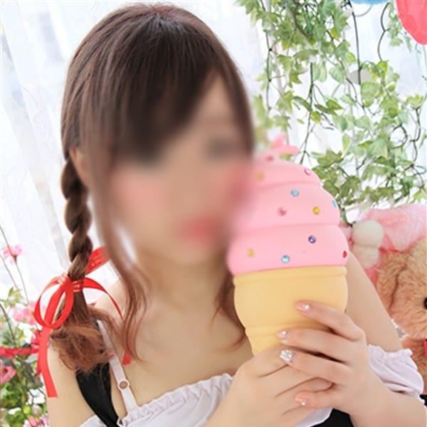 ねる◆敏感&巨乳少女♪【E乳未経験☆】 | 妹CLUB 萌えリーンわーるど(名古屋)