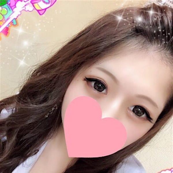 きら☆可愛い妹登場☆【妹は魅力的】 | 妹CLUB 萌えリーンわーるど(名古屋)