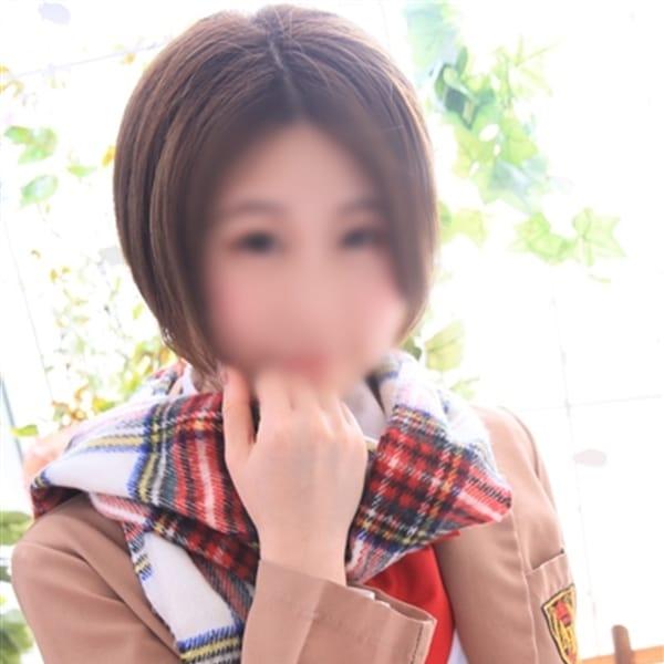 ゆみ◆愛嬌抜群!感度も抜群♪【業界未経験!! 】 | 妹CLUB 萌えリーンわーるど(名古屋)