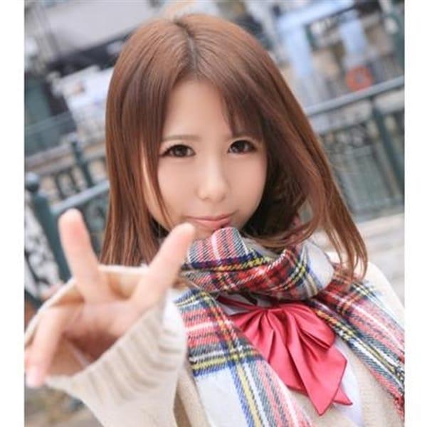 みほ★CUTEな小悪魔chan★【♡究極素股♡】 | 妹CLUB 萌えリーンわーるど(名古屋)