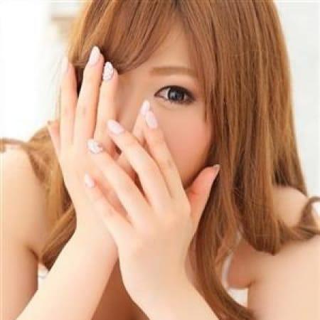 未来 | むきたまご日本橋店(新大阪)