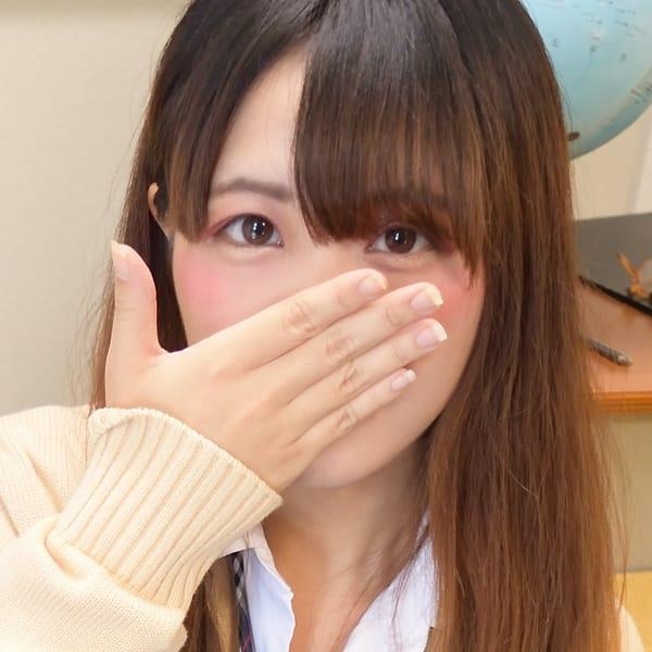にこ【ロリカワ素人系少女】 | パンチラJK(梅田)