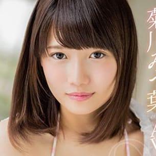 菊川みつ葉【魅力的なA〇女優】 | ポイズン(浜松・静岡西部)