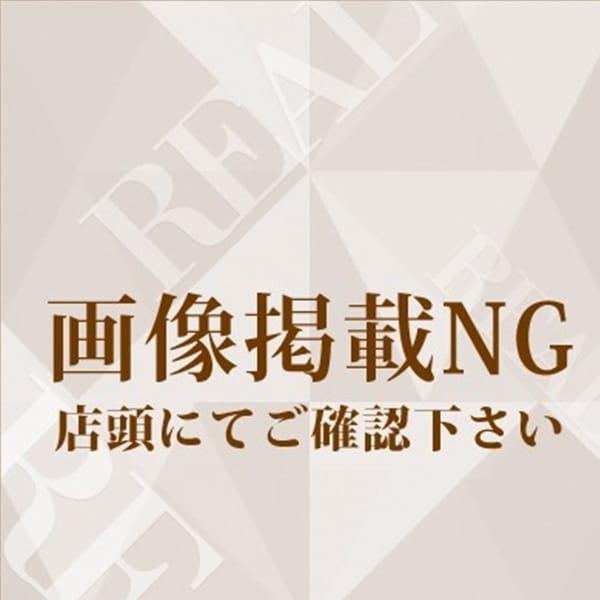 アイル【スレンダー美人】   リアル梅田店(梅田)