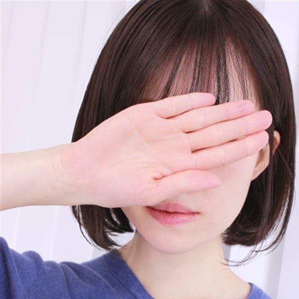 しおん【モデル級の最高峰美女】   リアル梅田店(梅田)