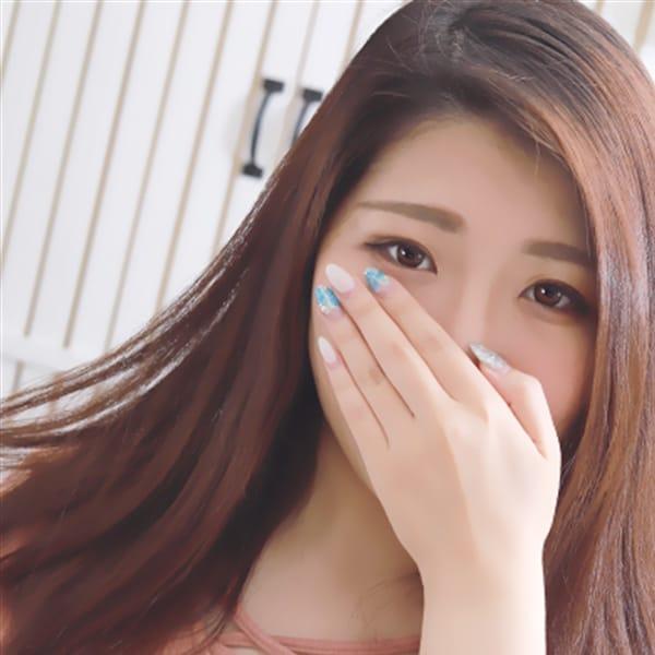 ゆきめ【清楚で可憐な女の子】   リアル梅田店(梅田)