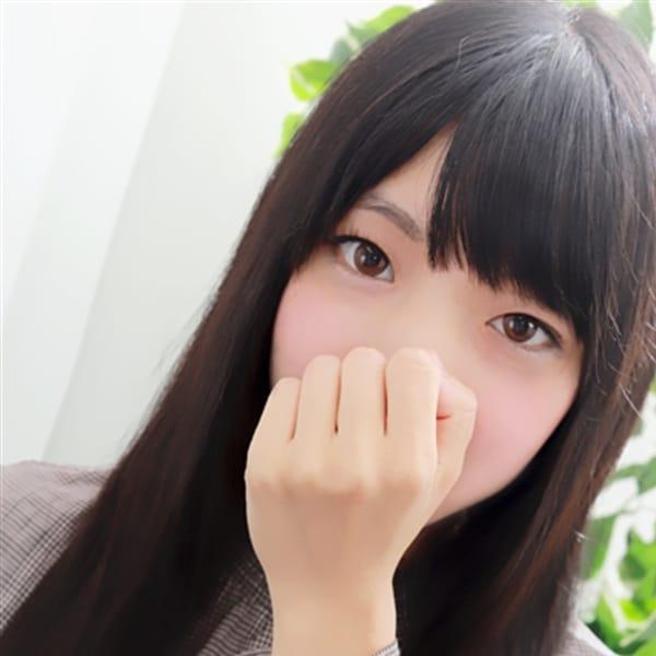 ゆら【素人系最強のお姫様】   リアル梅田店(梅田)