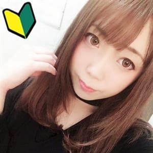 ともか☆ご奉仕大好きドMっ子【ふんわりFカップ】   新!!萌えドル学園(尾張)