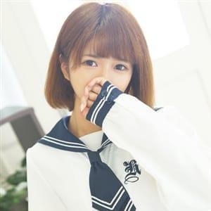 あんな☆スーパーアイドル誕生【業界激震の美少女】   新!!萌えドル学園(尾張)