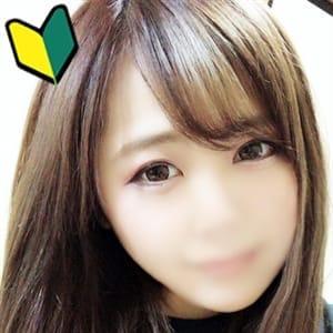 くるみ☆ちっちゃくてカワイイっ!【きれかわ美少女】   新!!萌えドル学園(尾張)