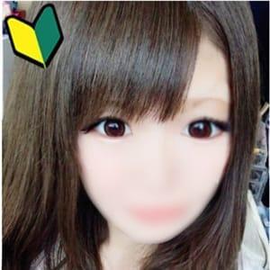 すみれ☆19歳色白激かわ美少女!【期待のニューフェイス】   新!!萌えドル学園(尾張)
