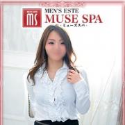 まゆみ   MUSE spa(エステ)(名古屋)