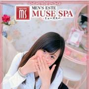 かすみ   MUSE spa(エステ)(名古屋)