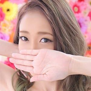ひかり【★激カワFカップ★】 | スピード日本橋店(日本橋・千日前)