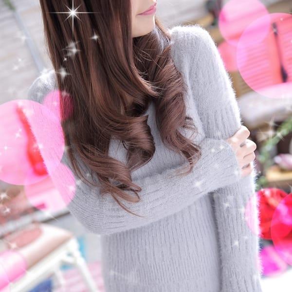 せり【敏感体質で感度抜群!!】 | スピード梅田店(梅田)