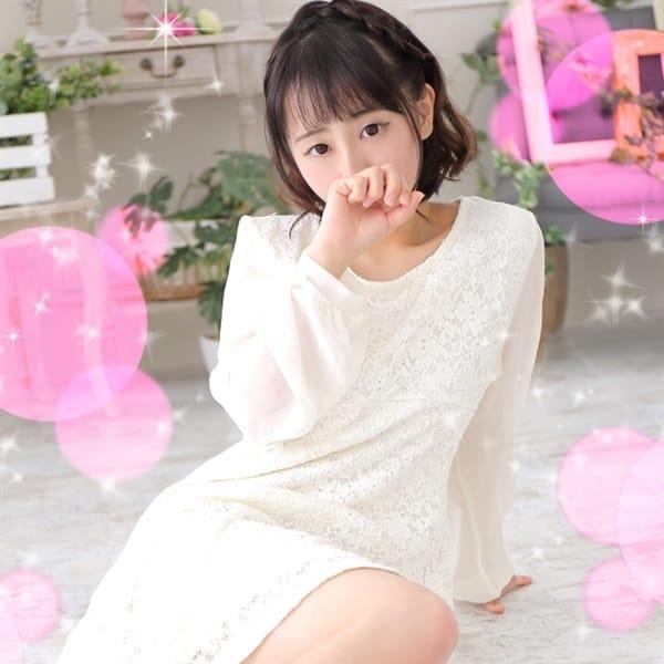 うさぎ【完全業界未経験】   スピード梅田店(梅田)