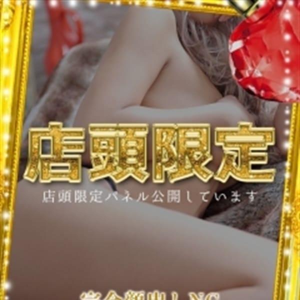 まりん【黒髪清楚系の美人さん】   スピード梅田店(梅田)
