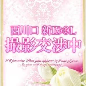 れいか【ミニマム可愛いショートヘア☆】   ティアラ(西川口)