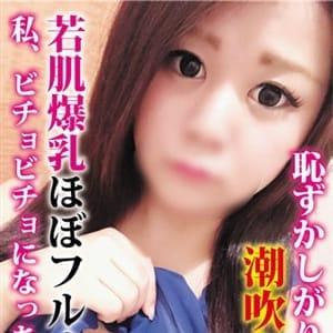 あやこ【ほぼフルオプション!】 | 上野デリヘル倶楽部(上野・浅草)