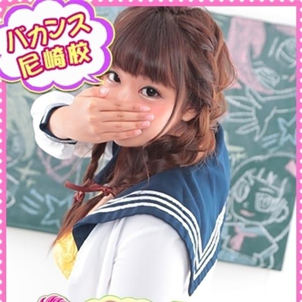 まゆゆ【最高のFカップ美少女】 | 密着指導!バカンス学園 尼崎校(尼崎・西宮)