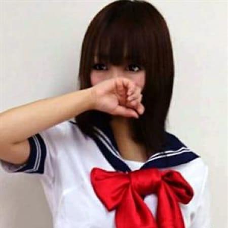 りょう【感度抜群美少女♡】 | 密着指導!バカンス学園 尼崎校(西宮・尼崎)