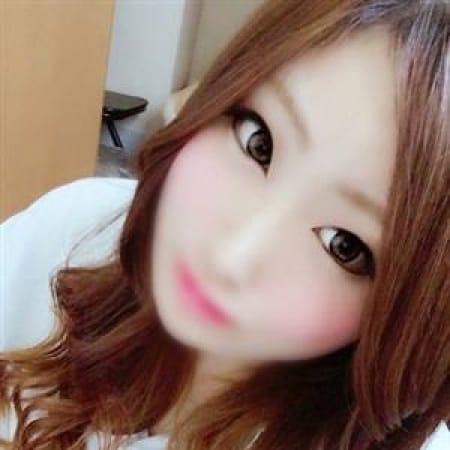 みるく【愛嬌抜群甘えた美少女♡】 | 密着指導!バカンス学園 尼崎校(西宮・尼崎)