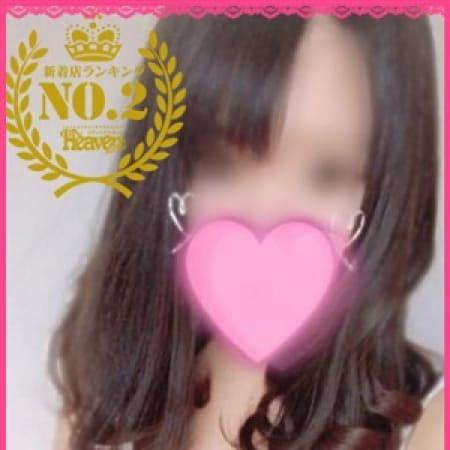 はるか【童顔巨乳アイドル】   若い娘は好きですか?(久留米)