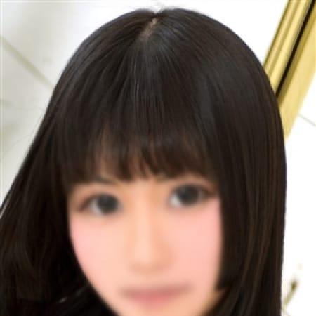 ふみ【キレカワ系美少女】   錦糸町イチャイチャぱらだいす(錦糸町)
