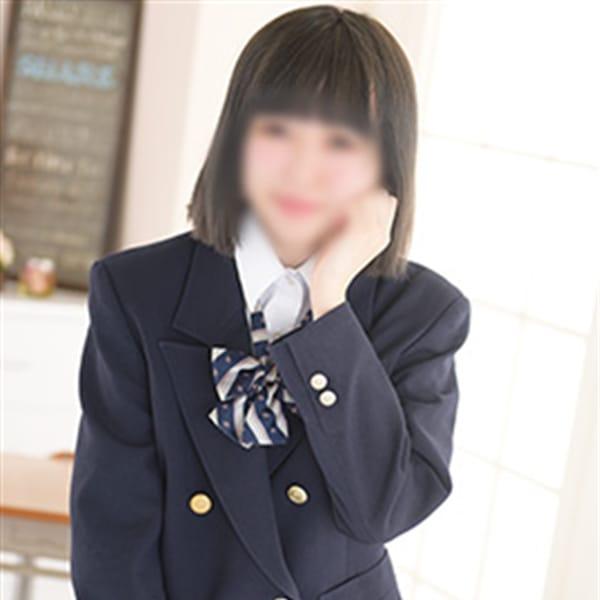 まひろ   チェックイン横浜女学園(横浜)