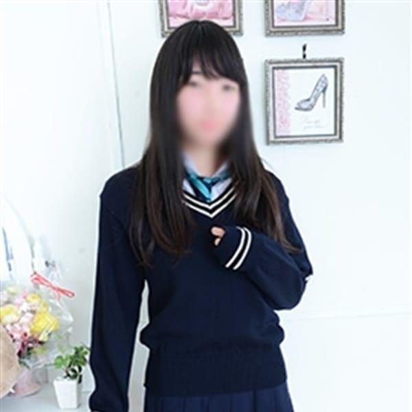 ひじり【男性経験一切無し!】   チェックイン横浜女学園(横浜)