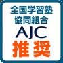 Icon ajc 93x93