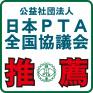 Icon pta 93x93
