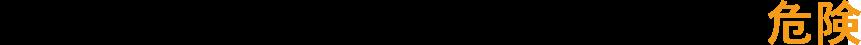 Subttl 03
